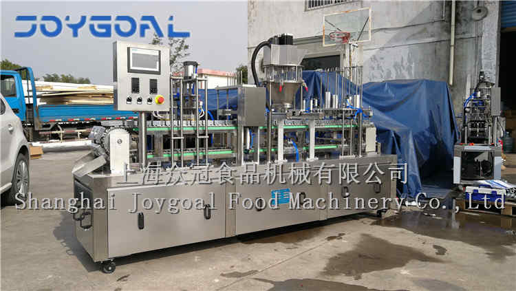2018-11-30 KFP-2 high speed coffee capsule filling and sealing machine for K-CUP