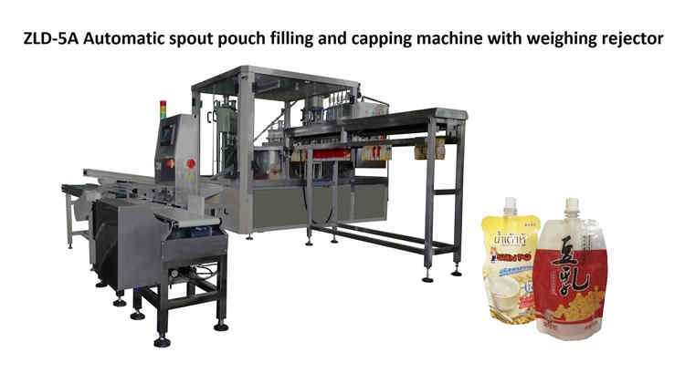 Some basic knowledge about automatic stand up pouch filling and capping machine